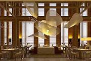 Guiyang Junteng Maison Albar Hotel